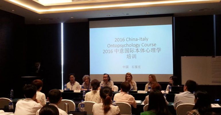 2016: ONTOPSYCHOLOGY IN CHINA FOR A GLOBAL FUTURE