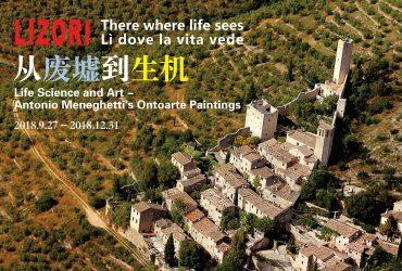 SHANGHAI – Mostra di Antonio Meneghetti
